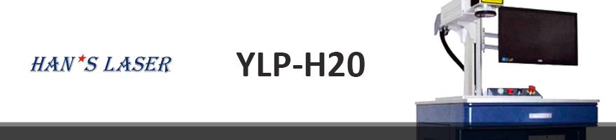 banner-hl-ylp-h20